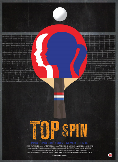 Top+Spin+theatrical+poster